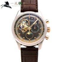 Zenith El Primero Chronomaster pre-owned 45mm Brown Leather