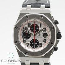 Audemars Piguet Royal Oak Offshore Chronograph Panda