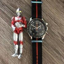 Omega Speedmaster Professional Moonwatch Steel 42mm Black Arabic numerals