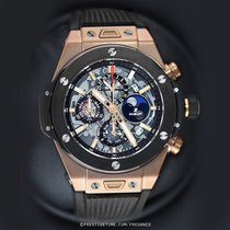 Hublot Big Bang Unico pre-owned 45mm Transparent Moon phase Chronograph Flyback Date Weekday Month 4-year calendar Perpetual calendar Rubber