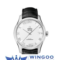 Omega HOUR VISION OMEGA CO-AXIAL MASTER CHRONOMETER 41 MM Ref....