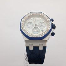 Audemars Piguet Royal Oak Offshore Chronograph Lady WG Diamonds