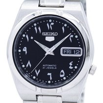 Seiko new Automatic Steel