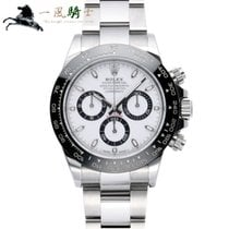 Rolex Daytona Steel 40mm White