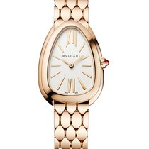 Bulgari Rose gold Quartz 103145 new