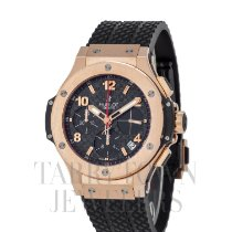 Hublot Big Bang 41 mm Oro rosado 41mm Árabes