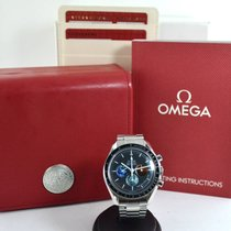 Omega Speedmaster Professional Moonwatch Moon To Mars Full Set
