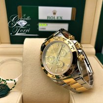 Rolex Daytona 116503 2017 new