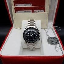 Omega Speedmaster Professional Moonwatch Ref: 3570.50.00