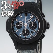 Hublot Steel Automatic 44mm pre-owned Big Bang Jeans