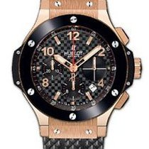 Hublot Big Bang Rose Gold 41 mm
