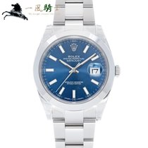 Rolex Datejust neu Automatik Uhr mit Original-Box und Original-Papieren 126300