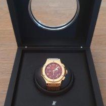Hublot Big Bang 44 mm Aur roz 42mm Maron România, PITESTI