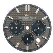 Audemars Piguet Royal Oak Chronograph 26331ST new