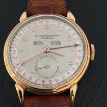 Vacheron Constantin Vintage 18k Pink Gold Cosmic