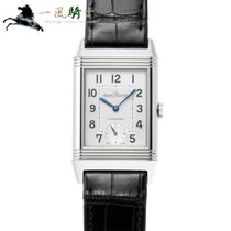 Jaeger-LeCoultre Grande Reverso Night & Day Steel 46.8mm Silver