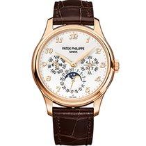 Patek Philippe Perpetual Calendar 5327R-001 new