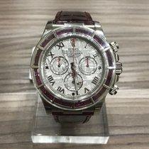 Rolex 116589SALV Daytona WG Baguette Ruby Bezel Meteorite Dial