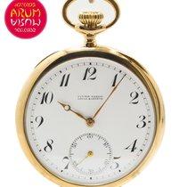 Ulysse Nardin Часы подержанные Жёлтое золото 48mm Механические Только часы