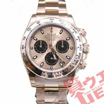 Rolex Red gold Automatic Pink 40mm new Daytona