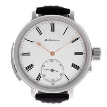 예거 르쿨트르 (Jaeger-LeCoultre) pocket watch