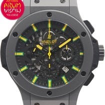 Hublot Big Bang Aero Bang Titanio 44mm España, Madrid