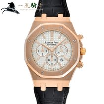 Audemars Piguet 26320OR.OO.D088CR.01 Rose gold Royal Oak Chronograph 41mm pre-owned United States of America, California, Los Angeles