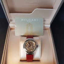 Bulgari Lucea 102879 2020 new