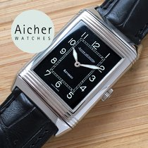 Jaeger-LeCoultre Steel 26mm Manual winding 271.8.61 pre-owned