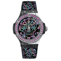 Hublot Steel Automatic 41mm new Big Bang Broderie