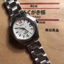 Seiko Grand Seiko SBGR017 9S55-0050 2005 pre-owned