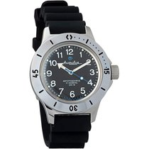 Vostok 2019 new