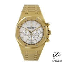 Audemars Piguet Or jaune Remontage automatique Argent Sans chiffres 41mm occasion Royal Oak Chronograph