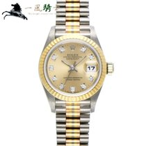 Rolex White gold Automatic Champagne 26mm pre-owned Lady-Datejust
