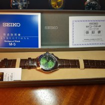 Seiko SARB017 Steel 2018 Spirit new