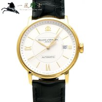 Baume & Mercier Classima Yellow gold 39mm Silver