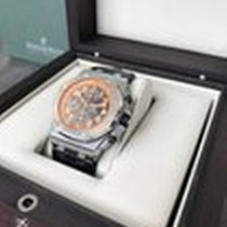 Οντμάρ Πιγκέ (Audemars Piguet) Royal Oak Offshore Volcano