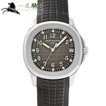 Patek Philippe 5165a 001 Patek Philippe Reference Ref Id 5165a 001