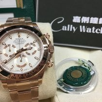 Rolex Red gold Manual winding Champagne No numerals 40mm new Daytona