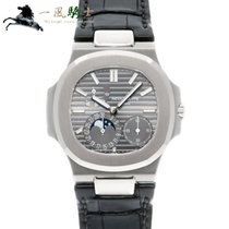 Patek Philippe 5712G-001 White gold Nautilus 38mm pre-owned