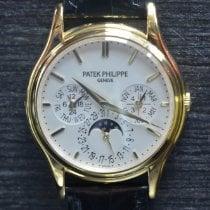 Patek Philippe 5140J-001 Yellow gold Perpetual Calendar 37.2mm new United States of America, New York, New York