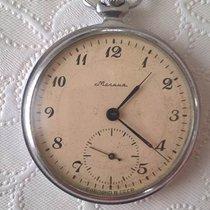 Molnija pocket watch russian pocket watch