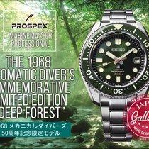 Seiko Prospex SBDX021 2018 new