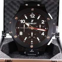 Hublot Wall Clock Dealer Display 34cm