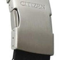 Citizen Promaster 2020 new