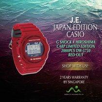 Casio G-Shock HIROSHIMA CARP DW5750 καινούριο