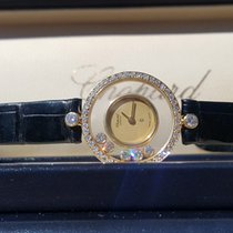Chopard FRESH SERVICE Happy Diamond Diamond Bezel