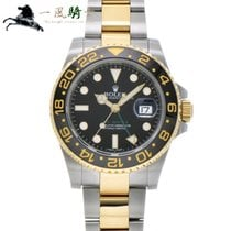 Rolex 116713LN Steel GMT-Master II 40mm pre-owned United States of America, California, Los Angeles
