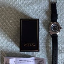 Vostok 670 927 2020 new