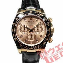 Rolex Red gold Automatic Pink 40mm pre-owned Daytona